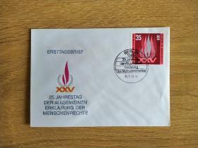 《外国集邮品收藏:德国1973年邮票首日封》澜2101-24