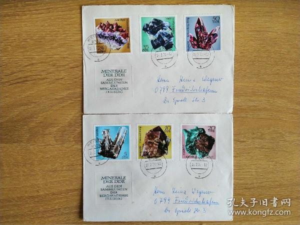 《外国集邮品收藏:德国1972年自然资源矿产 矿石 宝石 6全邮票实寄封》澜2101-24