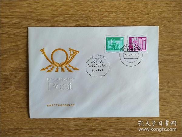《外国集邮品收藏:德国1973年建筑列宁雕像邮票首日封》澜2101-24