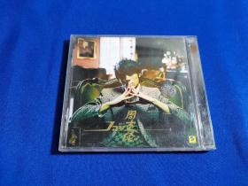 音乐光盘:叶惠美 周杰伦 VCd