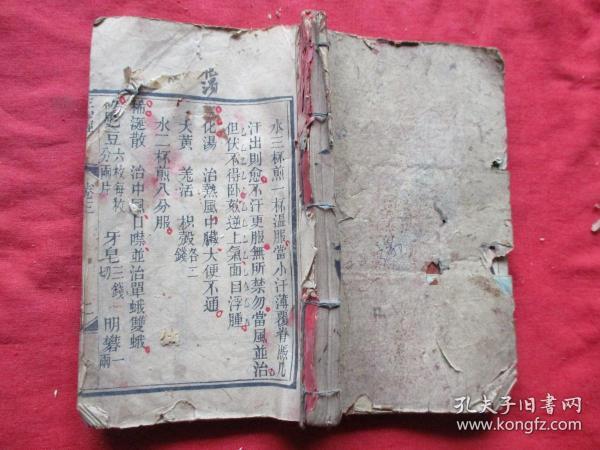 中医木刻本《三字经》清,1厚册(卷3----4),品如图。