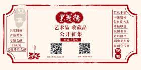 日本回流  茶碗等 三件(最大尺寸2*8*5、最小尺寸5*5*6cm)HXTX217497