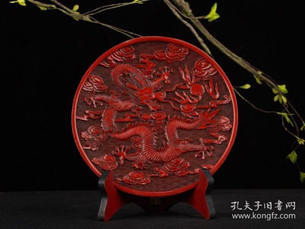 珍藏剔红漆器浮雕龙纹赏盘