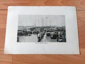 【游历中国】1910年书页照片《繁忙的广州城:珠江一览,广东省》(Auf dem Perlfluss bei Canton)-- 珠江,又名粤江,按流量为中国第二大河流,境内第三长河流。珠江原指广州到入海口96公里长的一段水道,因为它流经著名的海珠岛(石)而得名 -- 德国莱比锡出版《古老的大清帝国》,晚清历史史料 -- 纸张尺寸23*16厘米