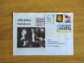 《外国集邮品收藏:德国2001年植物茂卉建筑熊猫邮戳勃兰登堡门设计者卡尔诞生275周年电子邮票实寄封》澜2101-24