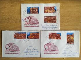 《外国集邮品收藏:德国1970年 穆扎瓦拉特狮子庙浮雕 世界遗产 苏丹狮子庙浮雕 洪堡大学考古 7全实寄封》澜2101-24