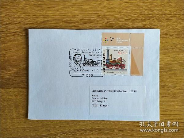 《外国集邮品收藏:德国2013年早期蒸汽机车火车设计者实寄封》澜2101-24