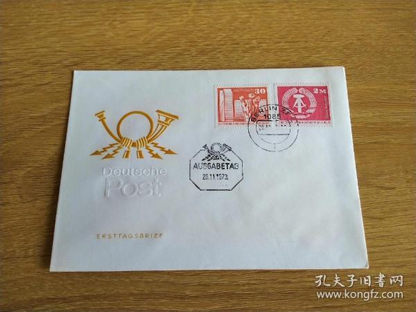 《外国集邮品收藏:德国1973年建筑徽志邮票首日封》澜2101-24