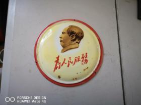文革期间  包头制作。毛主席像搪瓷。赏盘一个 尺寸23厘米