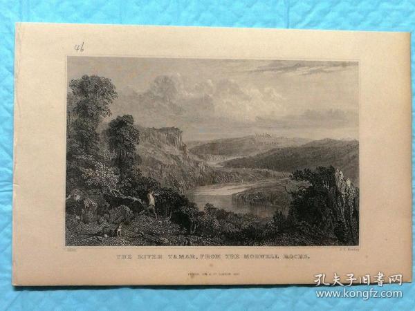 1832年钢版画--英国的德文郡和康沃尔郡之旅 《塔玛河及河边岩石the river tamar,from the morwell rocks》纸张尺寸13.5*21厘米