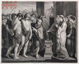 """1845年钢版画《皮拉德斯和俄瑞斯忒斯》—英国画家 """"韦斯特(Benjamin West,1738-1820)""""作品  版画家:J.KENNERLEY 雕刻 尺寸:27x21cm"""