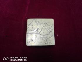 民国期间   山水人物 手工雕刻墨盒一个    尺寸10.5*10.5*4厘米