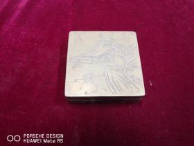 民国期间   山水人物策杖 手工雕刻墨盒一个  尺寸11*11*4厘米