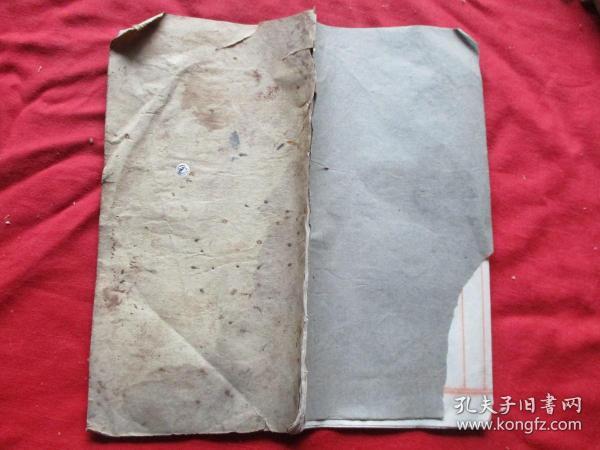 中医手稿本,1册,民国,大开本,31面,长25cm13cm,品如图。