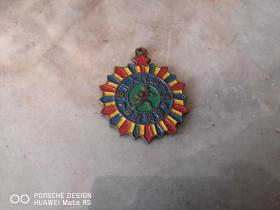 东北人民解放军勇敢奖章    徽章一个