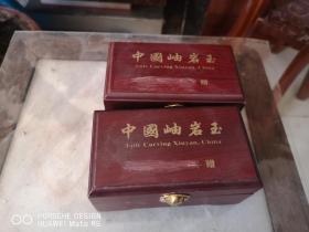 中国 岫岩玉     玉石章    2个