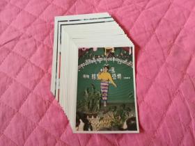 1993年等【缅甸珍宝(旅游)公司等旅游照片】民俗,风土人情,市井百态等28张合售