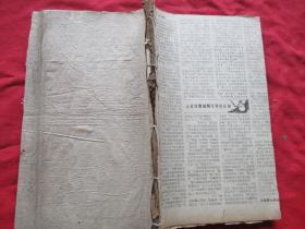 中医木刻本《幼科》明,1厚册,大开本,品如图。