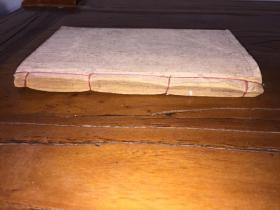 大清光绪年公仁堂善书局刊 精美宗教古籍《玉历钞传》单册一套册全 。。。后附药方。。。内有20多幅全图地府刑罚版画 人物有声有色