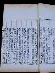【名家旧藏】清精刻本【五礼通考--军制】卷233,卷234,卷235三卷一厚册全,白纸大开本,军制是一种特殊的社会规范,内容随着历史条件的变化而变化 。五礼通考是一部研究中国古代礼学的集大成之作,考辨吉、凶、宾、军、嘉五礼,具有极其重要的学术价值。钤印:张锡树印、张建勋印、琅藏、张巨友印,据钤印,此书或为清光绪十五状元张建勋旧藏。一流品相