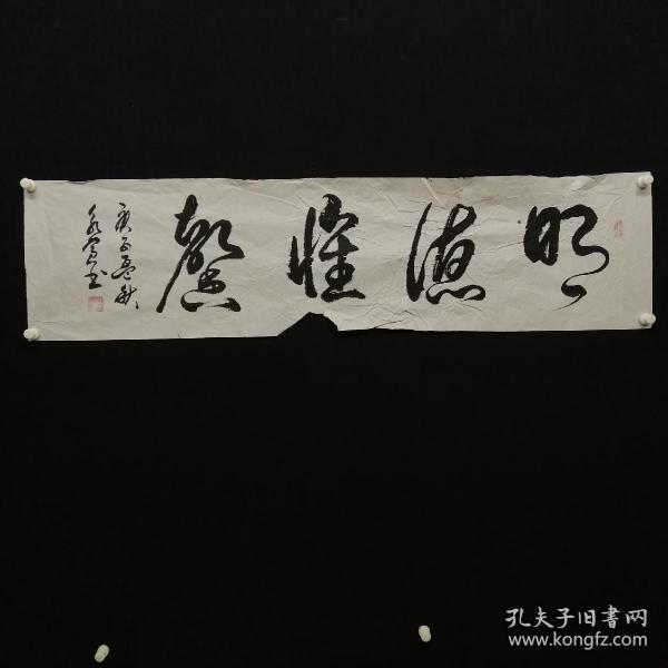 B2-23-06现为中国书画家协会理事一级美术师、中国画创作研究院创作员、浙江西林寺俗家弟子,并被授予多个荣誉称号。就读于中国国家画院、中国画创作研究中心。师承张道兴、何加林、张复兴、程振国,作品多次参加全国书画大展,已具备中国美术家协会4次入选。书法4平尺