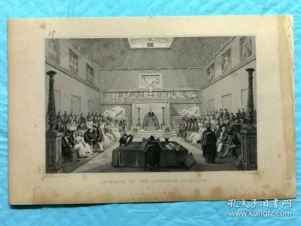 1832年钢版画--英国的德文郡和康沃尔郡之旅 《雅典娜宫的内部interior of the athenaeum,plymoute》纸张尺寸13.5*21厘米