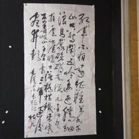 B3-02-14大幅精品,海南省书法家协会会员。乐东书法家协会名誉主席。书法15平尺
