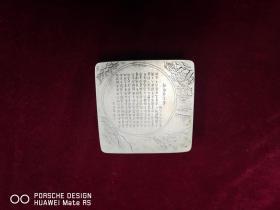 精品推荐民国期间  山水人物 诗文大型  手工雕刻 白铜墨盒一个  尺寸10.5*10.5*4厘米