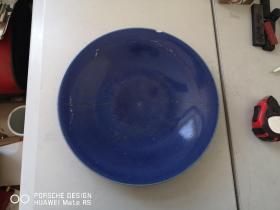 约清代     祭蓝盘1个  直径33厘米破损两半