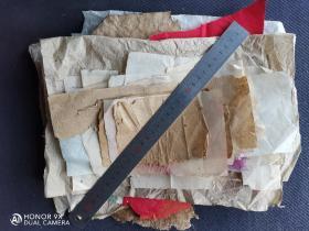 旧纸老纸草纸皮纸竹纸棉纸混料纸油光纸一叠约30多张合拍,尺寸不一。古籍修复用纸,古纸手工纸鉴定标本。