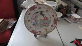 清代或民国    古代人物 赏盘 摆件一个      直径尺寸长23厘米 破口一个
