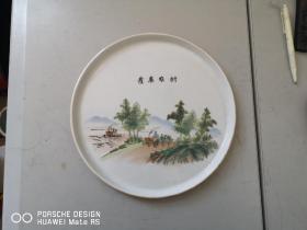 五十年代 江西制作   彩墨山水赏盘 带有底款 直径33厘米