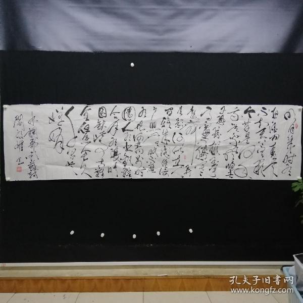 B2-23-05知名书法家精品水调歌头书法13平尺