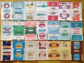 江湖河海烟标30张