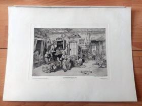 1879年铜版蚀刻版画《天伦之乐》(BAUERNFAMILIE)-- 出自17世纪著名荷兰风俗画家,阿德里安·凡·奥斯塔德(Adriaen van Ostade,1610-1685)的油画作品 -- 维也纳艺术画廊出版 -- 版画纸张34.5*26厘米