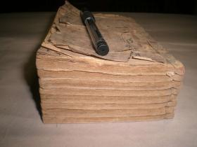清光绪活字版小说:《绘图说岳全传》原装原订8卷8册全