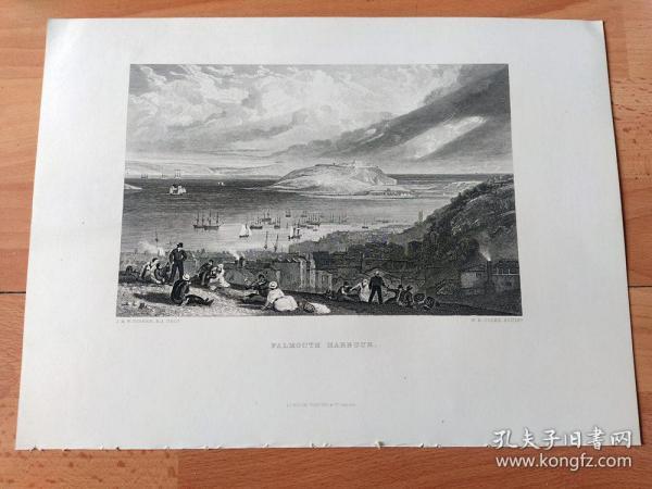 【透纳】1880年钢版画《夕阳下的法尔茅斯港,康沃尔海岸》(FALMOUTH HARBOUR)-- 出自英国著名浪漫主义风景画家,西方艺术史最杰出的风景画家之一,威廉·透纳(William Turner)的油画作品,藏于英国泰特美术馆   -- 该画描绘的是落日晚霞中法尔茅斯港的景色;法尔茅斯位于法尔河河口,南滨法尔茅斯湾,是康沃尔郡最大的港口 -- 版画35.5*26厘米,大版幅,品相一级