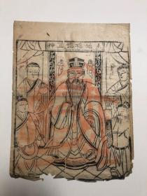 木版年画,土地福德正神,民俗版画,民间纸马,一张。