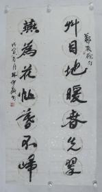 王个簃弟子、著名书法家、曾任上海书协理事 林仲兴 1998年作 书法作品《草因地暖春光翠 燕为花忙暮不归》对联一副(纸本软片,画心约3.9平尺,钤印:林仲兴书、戊寅)HXTX328462
