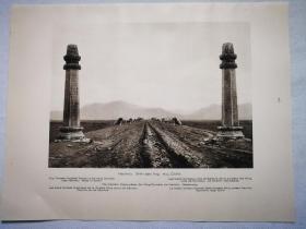 192几年书页照片,一张正反两幅《北京 昌平南口近郊明十三陵神道; 北京 平原上赶路的马车》尺寸30.5*23.3厘米--由德国建筑师恩斯特.伯施曼(1873-1949年)拍摄