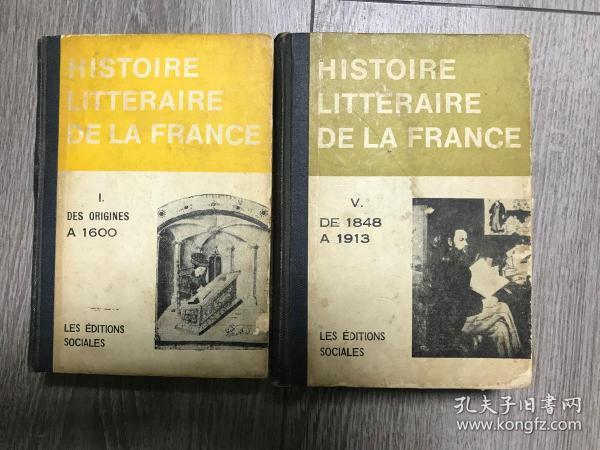 【挂刷包邮】【法文原版】HISTOIRE LITTERAIRE DE LA FRANCE I、V(法国文学史概论)2卷合售 品相自鉴
