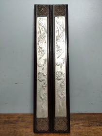 旧藏花梨实木镶嵌银条《龙凤呈祥》镇尺一对,书房文房用品摆件 长30厘米,宽8厘米,厚2.5厘米,重950克