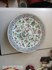 约清代   花卉斗彩赏盘1个 带有底款 直径33厘米破损两半