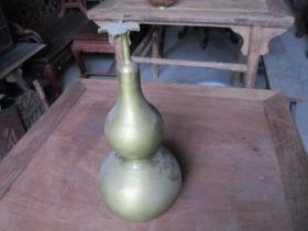 老铜器《铜胡芦》年代不祥,一件,长12cm12cm,高31cm,重3斤,品好如图。