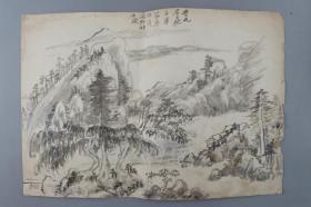 朱-梅-邨旧藏:佚名 毛笔画稿 一件 HXTX327745