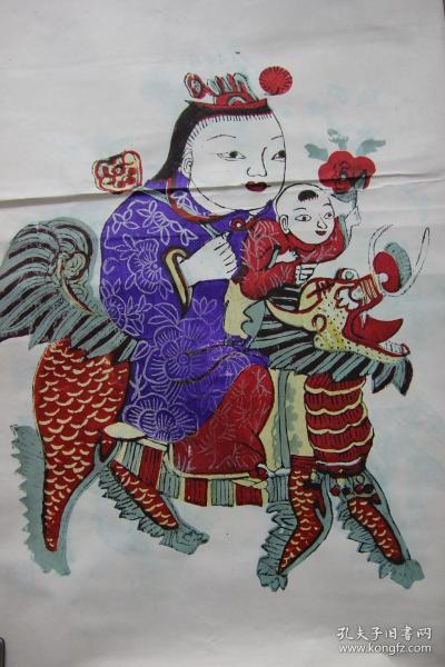 稀少木版年画 麒麟送子 江苏南通 带描童工艺