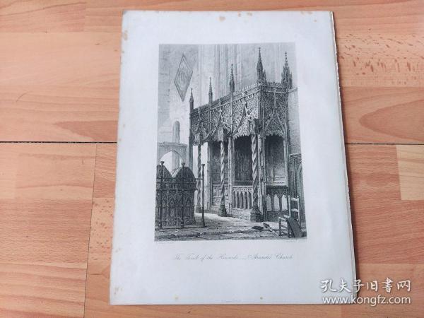 1878年钢版画《阿伦德尔大教堂的圣龛,西萨塞克斯郡,英格兰》(The Tomb of the Howards,Arundel Church)-- 阿伦德尔大教堂是罗马天主教堂,哥特式文艺复兴时期的风格,由约瑟夫·汉森设计,修建于1868年至1873年,最初是作为一个教区教堂。在1965年被确认作为一个大教堂 -- 选自《如画的欧罗巴》-- 纸张尺寸32*25厘米