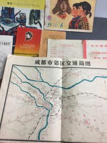文革地图等如图带毛主席语录