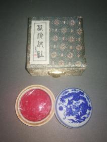 日本回流旧文房 西泠印社青花美丽朱砂印泥十五克装,未使用