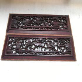 博古图木雕花 两片 210201118